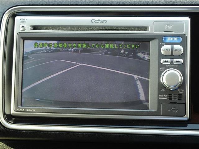 ディーバ ワンセグ メモリーナビ DVD再生 バックカメラ ドラレコ HIDヘッドライト ワンオーナー 記録簿(9枚目)