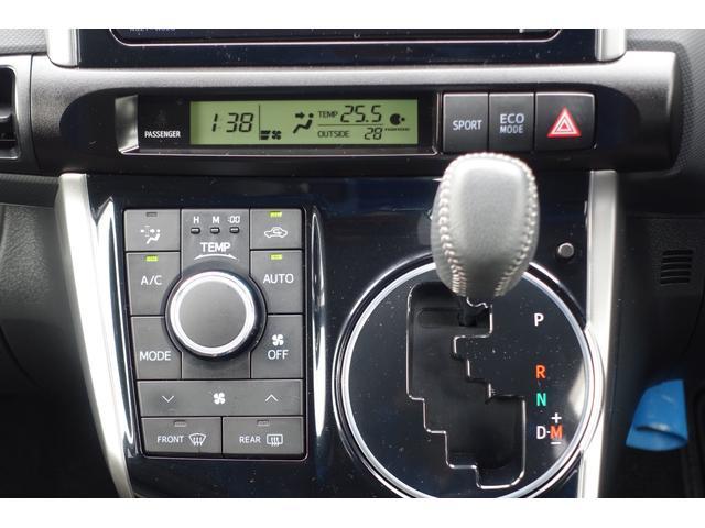 オートエアコンを採用しています。エアコンは温度設定が0.5度刻みで設定が出来ますので、快適な車内空間を実現できます!