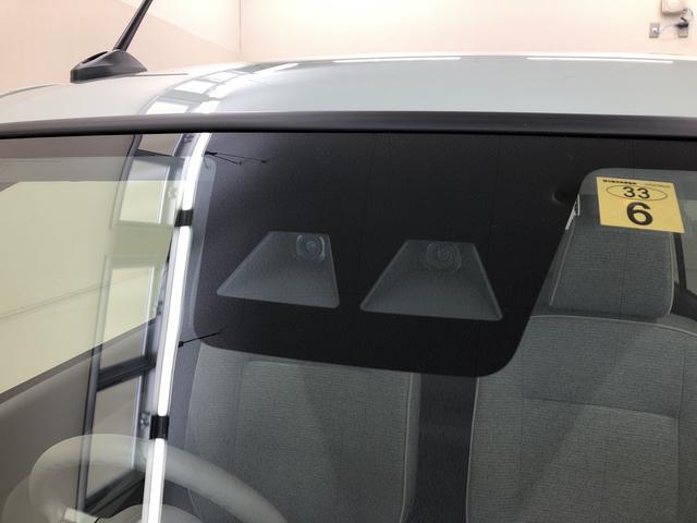 G SAIII 4WD・純正フルセグナビ・禁煙車(19枚目)