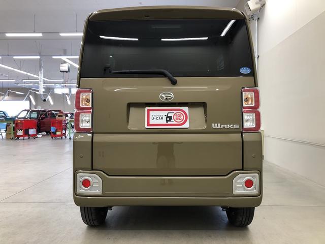 GターボSAII/元社用車(3枚目)