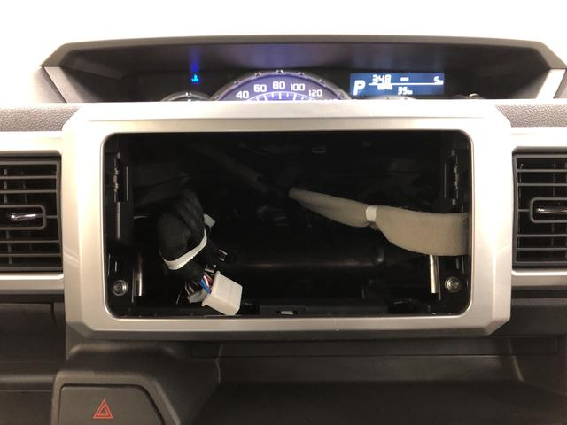 GターボリミテッドSAIII 4WD/両側パワースライドドア(10枚目)