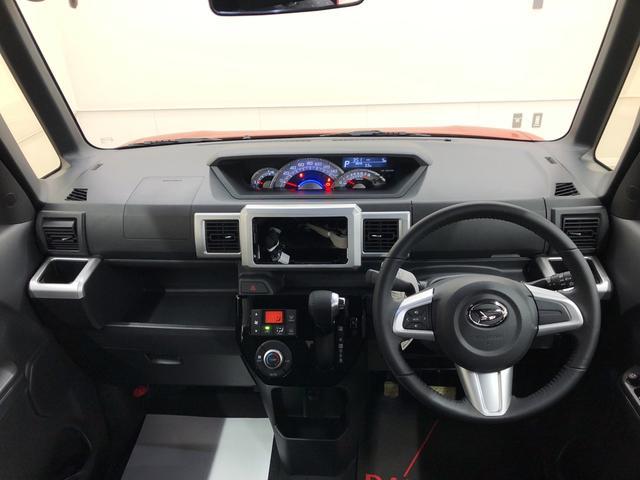 GターボリミテッドSAIII 4WD/両側パワースライドドア(15枚目)