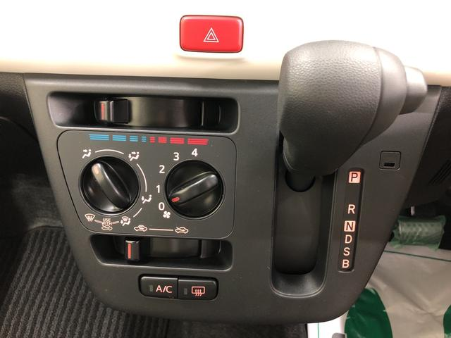 X SAIII 4WD/キーフリー/LEDヘッドランプ(11枚目)