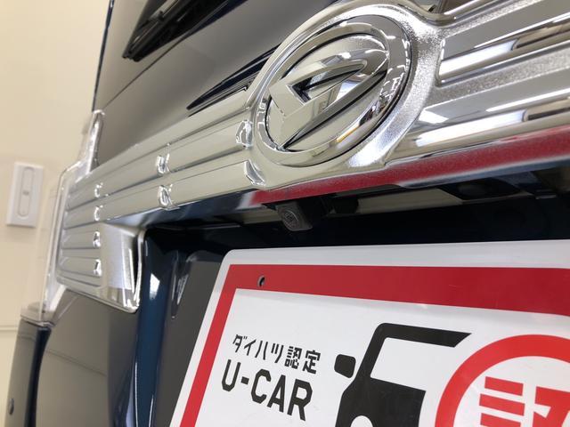 「ダイハツ」「タント」「コンパクトカー」「群馬県」の中古車25