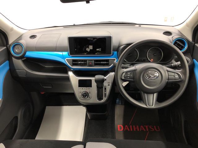アクティバG VS SAIII 4WD/LEDヘッドランプ(15枚目)