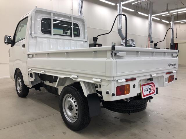 スタンダードSAIIIt スマアシ3t/4WD(9枚目)