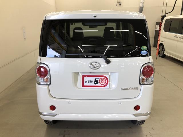 Gメイクアップリミテッド SAIII 4WD プッシュスタート オートエアコン 両側電動スライドドア 電動ドアミラー(3枚目)