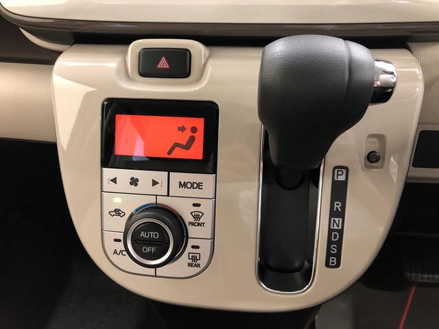 Gメイクアップリミテッド SAIII 4WD プッシュスタート オートエアコン 両側電動スライドドア 電動ドアミラー(11枚目)