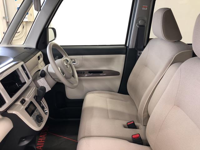 Gメイクアップリミテッド SAIII 4WD プッシュスタート オートエアコン 両側電動スライドドア 電動ドアミラー(13枚目)