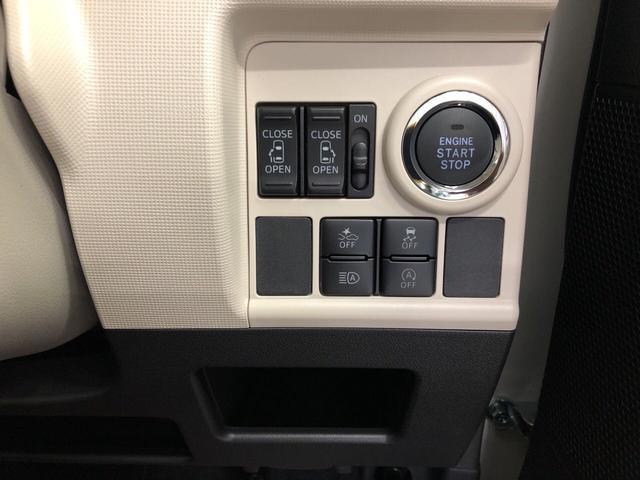 Gメイクアップリミテッド SAIII 4WD プッシュスタート オートエアコン 両側電動スライドドア 電動ドアミラー(22枚目)