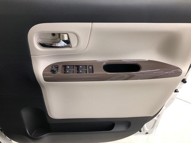 Gメイクアップリミテッド SAIII 4WD プッシュスタート オートエアコン 両側電動スライドドア 電動ドアミラー(27枚目)
