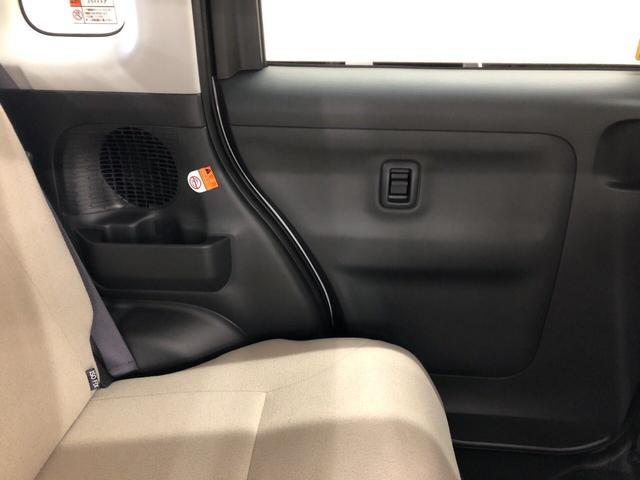 Gメイクアップリミテッド SAIII 4WD プッシュスタート オートエアコン 両側電動スライドドア 電動ドアミラー(28枚目)