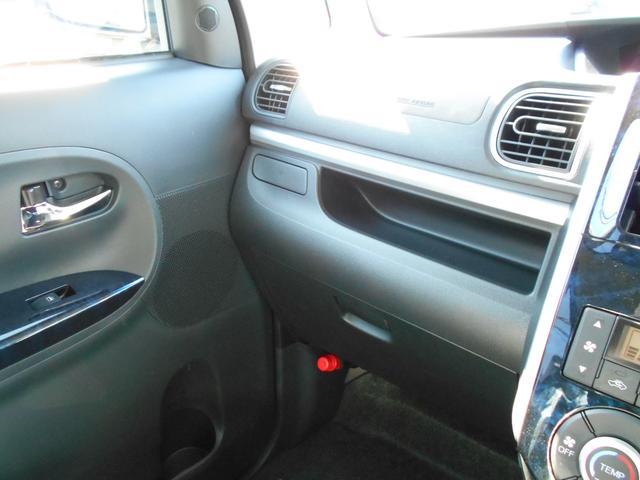 ダイハツ タント カスタムRSトップED SA2 ターボ 届出済未使用車