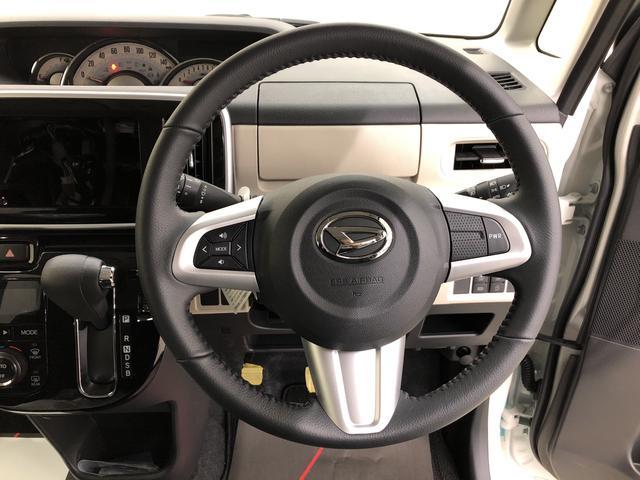 運転席エアバッグ:前方からの強い衝撃時に、重大な傷害を軽減します。
