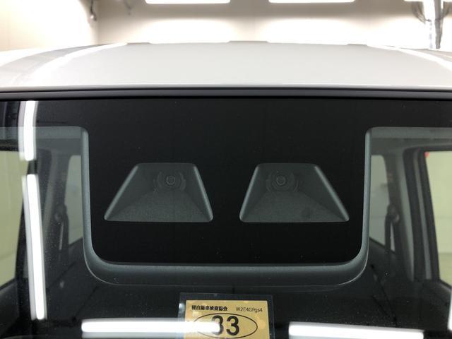 スマートアシスト3(衝突回避支援システム)搭載。メーターも見やすく、フロントガラス越しの眺めも良く、運転しやすい設計になっています。
