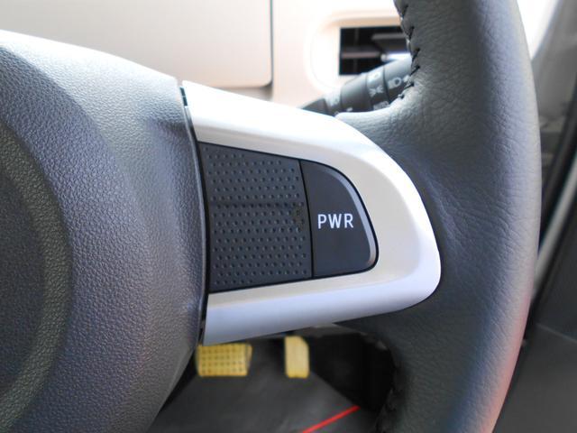 Dアシスト切替ステアリングスイッチ:パワーモードで余裕のある軽快な走りを、エコモードで燃費重視のスマートな走りを。2つの走行モードをワンタッチで選択できます。
