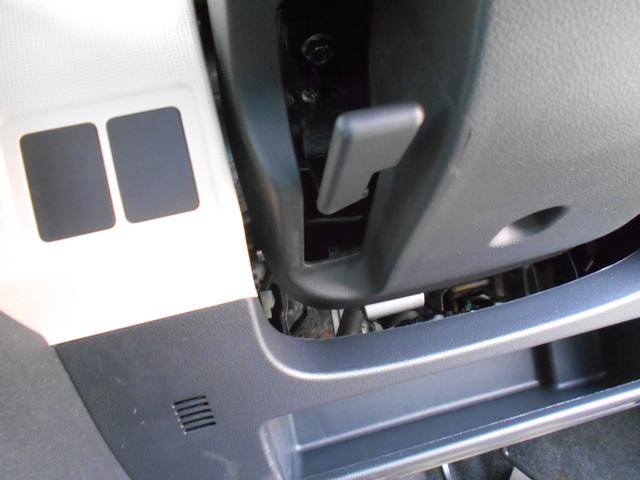 チルトステアリング:最適なポジションで快適ドライブ。