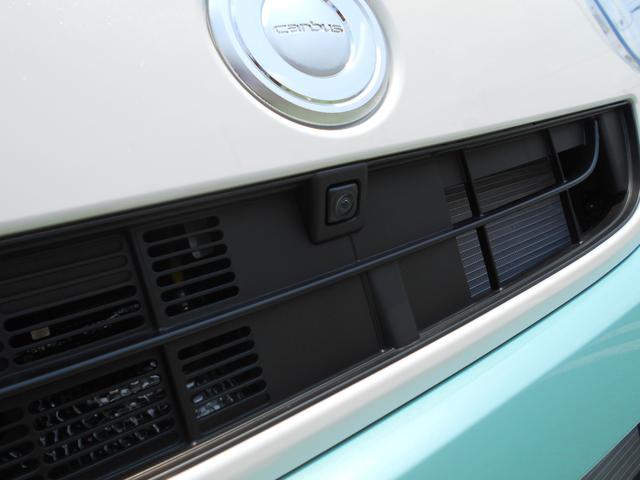 パノラマモニター付きです。車両の前後左右に搭載した4つのカメラにより、クルマを真上から見ているような映像を表示します。