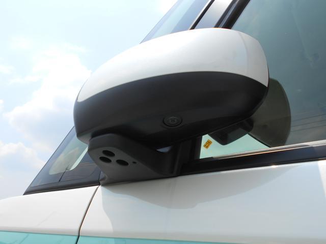 運転席から確認しにくい車両周囲の状況を確認できます。