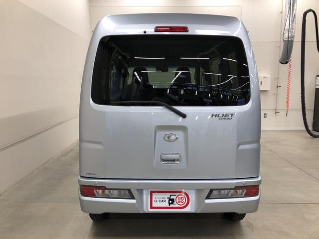 「ダイハツ」「ハイゼットカーゴ」「軽自動車」「群馬県」の中古車3