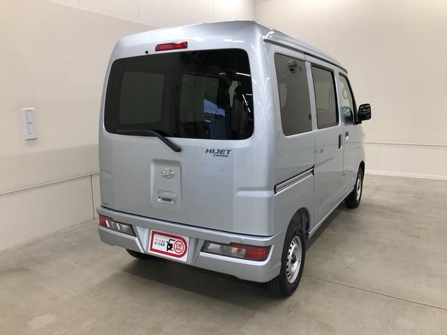 「ダイハツ」「ハイゼットカーゴ」「軽自動車」「群馬県」の中古車8