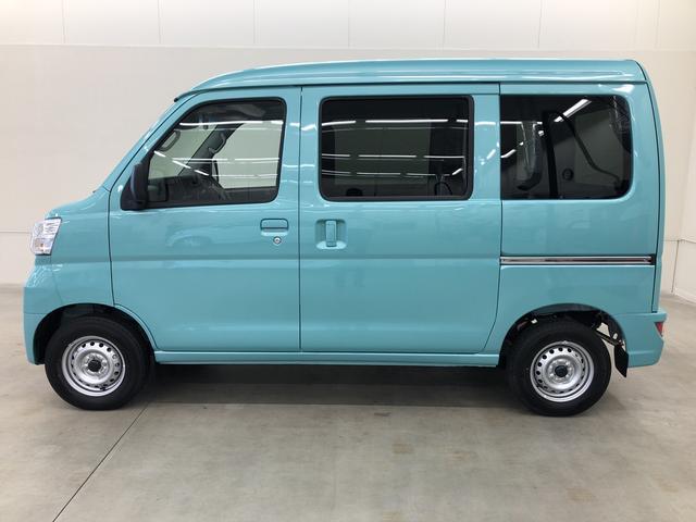 「ダイハツ」「ハイゼットカーゴ」「軽自動車」「群馬県」の中古車5