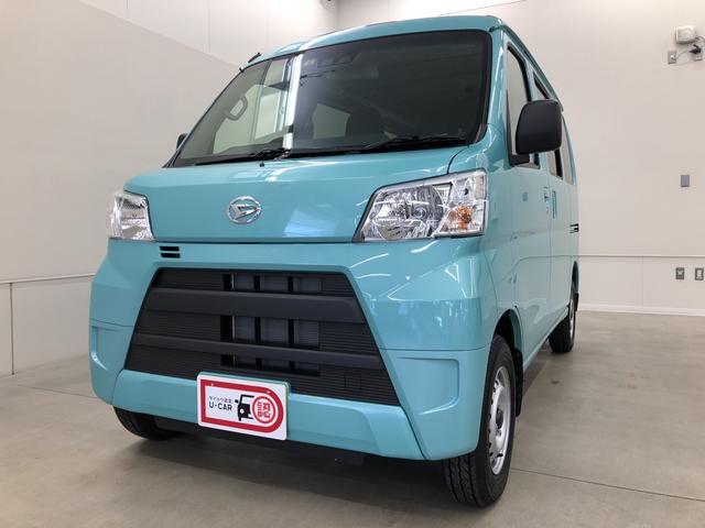 「ダイハツ」「ハイゼットカーゴ」「軽自動車」「群馬県」の中古車7