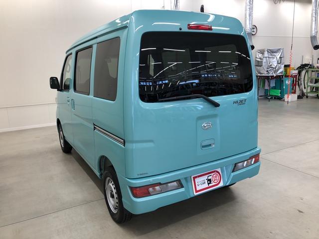 「ダイハツ」「ハイゼットカーゴ」「軽自動車」「群馬県」の中古車9