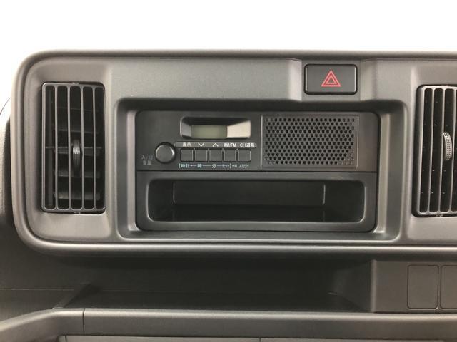 「ダイハツ」「ハイゼットカーゴ」「軽自動車」「群馬県」の中古車10