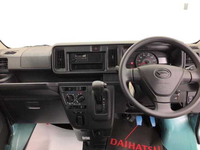 「ダイハツ」「ハイゼットカーゴ」「軽自動車」「群馬県」の中古車15