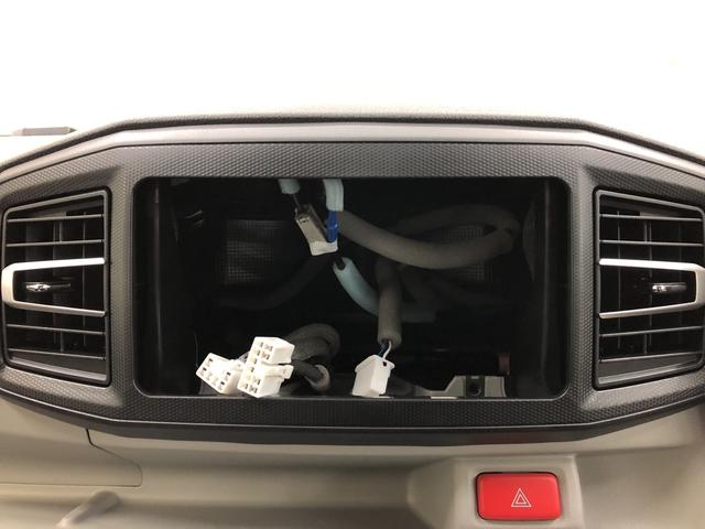 「ダイハツ」「ミライース」「軽自動車」「群馬県」の中古車10