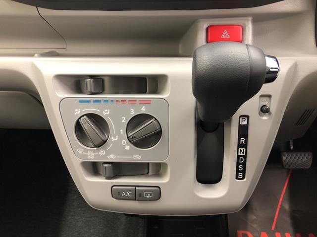 X リミテッドSAIII 4WD・スマートアシスト3・エコアイドル・バックカメラ・コーナーセンサー・キーレス・エアコン・パワステ・パワーウインドウ・ABS・デュアルエアバッグ(11枚目)