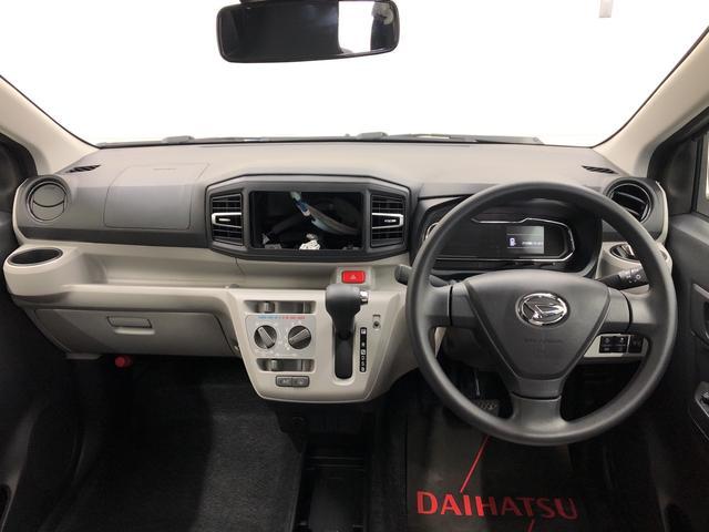 X リミテッドSAIII 4WD・スマートアシスト3・エコアイドル・バックカメラ・コーナーセンサー・キーレス・エアコン・パワステ・パワーウインドウ・ABS・デュアルエアバッグ(15枚目)