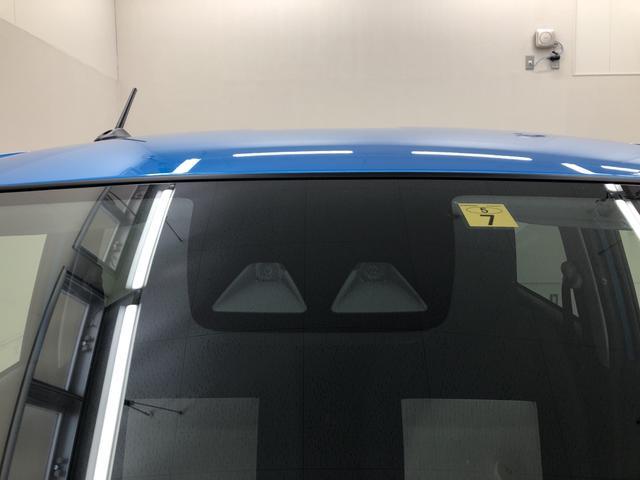 X リミテッドSAIII 4WD・スマートアシスト3・エコアイドル・バックカメラ・コーナーセンサー・キーレス・エアコン・パワステ・パワーウインドウ・ABS・デュアルエアバッグ(19枚目)