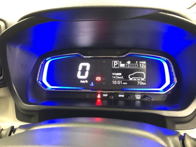 X リミテッドSAIII 4WD・スマートアシスト3・エコアイドル・バックカメラ・コーナーセンサー・キーレス・エアコン・パワステ・パワーウインドウ・ABS・デュアルエアバッグ(21枚目)
