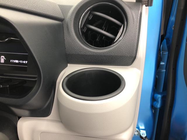 X リミテッドSAIII 4WD・スマートアシスト3・エコアイドル・バックカメラ・コーナーセンサー・キーレス・エアコン・パワステ・パワーウインドウ・ABS・デュアルエアバッグ(24枚目)