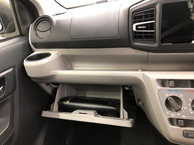 X リミテッドSAIII 4WD・スマートアシスト3・エコアイドル・バックカメラ・コーナーセンサー・キーレス・エアコン・パワステ・パワーウインドウ・ABS・デュアルエアバッグ(25枚目)