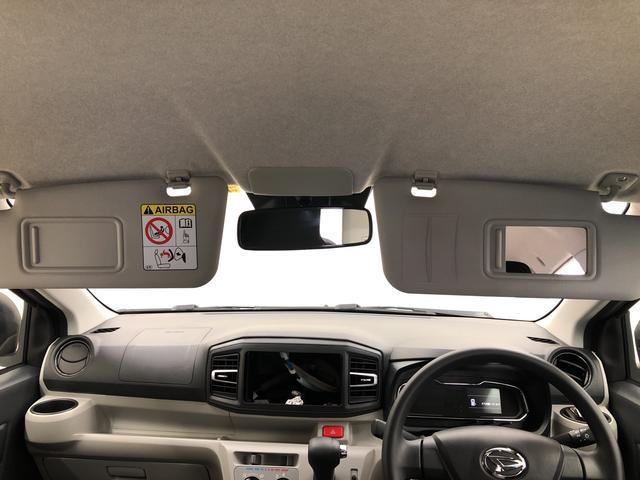 X リミテッドSAIII 4WD・スマートアシスト3・エコアイドル・バックカメラ・コーナーセンサー・キーレス・エアコン・パワステ・パワーウインドウ・ABS・デュアルエアバッグ(26枚目)