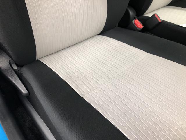 X リミテッドSAIII 4WD・スマートアシスト3・エコアイドル・バックカメラ・コーナーセンサー・キーレス・エアコン・パワステ・パワーウインドウ・ABS・デュアルエアバッグ(29枚目)
