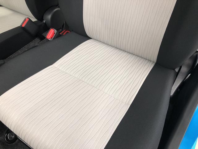 X リミテッドSAIII 4WD・スマートアシスト3・エコアイドル・バックカメラ・コーナーセンサー・キーレス・エアコン・パワステ・パワーウインドウ・ABS・デュアルエアバッグ(30枚目)