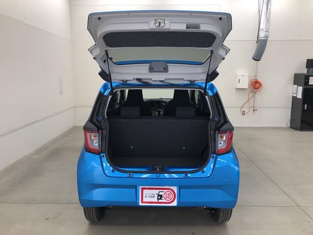 X リミテッドSAIII 4WD・スマートアシスト3・エコアイドル・バックカメラ・コーナーセンサー・キーレス・エアコン・パワステ・パワーウインドウ・ABS・デュアルエアバッグ(37枚目)