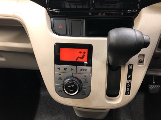 XリミテッドII SAIII スマートアシスト3・エコアイドル・キーフリー・オートエアコン・アルミホイール・バックカメラ(11枚目)