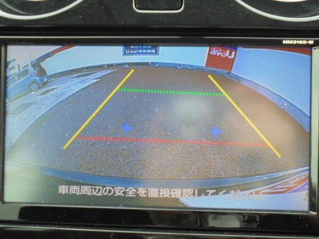 日産 ノート ライダー ブラックライン バックカメラ LEDヘッドライト付