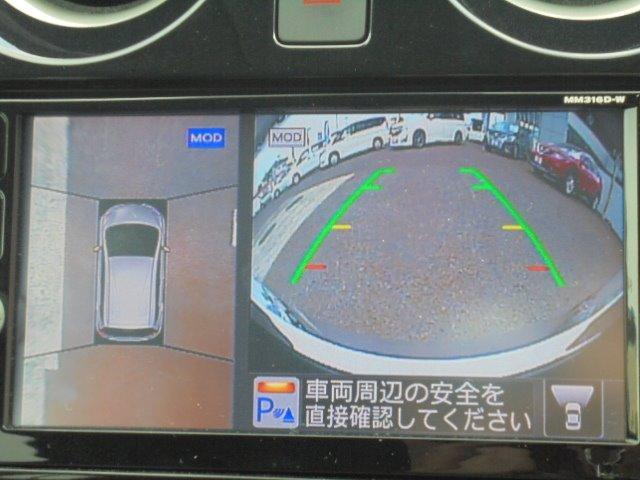 日産 ノート X DIG-S  自動ブレーキ アラウンドビューモニター付