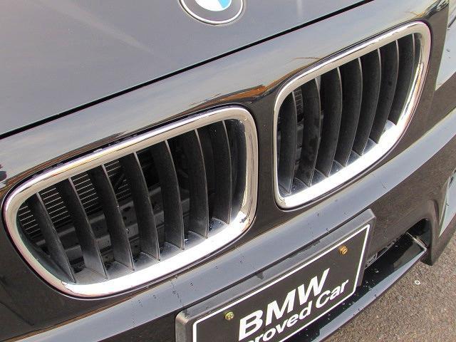 sDrive 18i Mスポーツ 認定中古車 キセノン(5枚目)