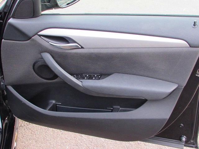 sDrive 18i Mスポーツ 認定中古車 キセノン(16枚目)