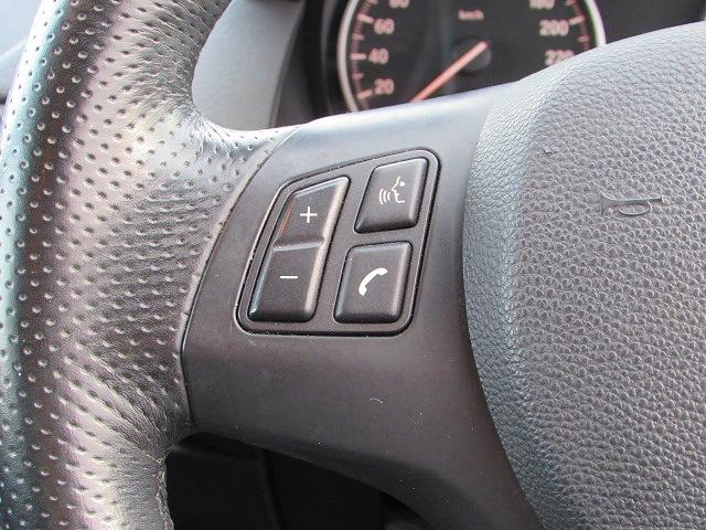sDrive 18i Mスポーツ 認定中古車 キセノン(21枚目)