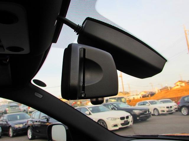 sDrive 18i Mスポーツ 認定中古車 キセノン(24枚目)