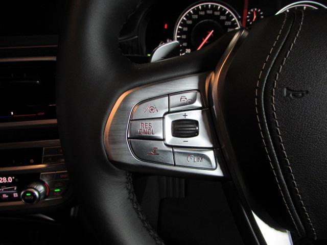 BMW BMW 740i Mスポーツ 認定中古車 ワンオーナー 地デジ