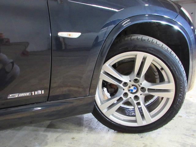 sDrive 18i Mスポーツ認定中古車 ETC キセノン(8枚目)